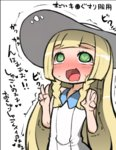 1girl :d ahegao bangs blonde_hair blunt_bangs blush commentary_request dot_nose double_v dress drooling eyebrows_visible_through_hair flat_chest fukurou_(owl222) green_eyes hat heart heart-shaped_pupils lillie_(pokemon) long_hair looking_up open_mouth pokemon pokemon_(game) pokemon_sm rolling_eyes simple_background smile solo sun_hat sweat symbol-shaped_pupils tears translated trembling upper_body v very_long_hair white_background white_dress