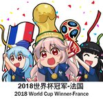2018_fifa_world_cup 3girls :d ^_^ alternate_costume arms_up bangs black_hair blue_hair blue_hat blue_shirt blunt_bangs blush_stickers bow chibi chinese chinese_commentary closed_eyes commentary_request confetti english eyebrows_visible_through_hair flag france french_flag fujiwara_no_mokou hair_between_eyes hair_bow hat holding holding_flag houraisan_kaguya kamishirasawa_keine long_hair lowres medal multiple_girls open_mouth red_eyes shangguan_feiying shirt simple_background smile soccer soccer_uniform sportswear streamers touhou translated trophy upper_body white_background white_bow world_cup
