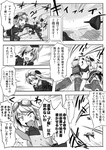2girls animal_ears anna_mcbein bad_id bad_pixiv_id check_translation comic constantia_harvey dakku_(ogitsune) doujinshi goggles greyscale gun monochrome multiple_girls neuroi panties skirt strike_witches_1940 striker_unit tail translated translation_request underwear uniform weapon world_witches_series