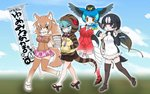 4girls :d animal_ears aqua_hair banner black_hair blue_eyes blue_hair blue_neckwear bow bowtie brown_hair brown_legwear carasohmi check_translation commentary_request empty_eyes eyebrows_visible_through_hair fang geta gradient_legwear great_auk_(kemono_friends) hand_in_pocket hat head_wings holding holding_rope hood hoodie impossible_clothes japanese_wolf_(kemono_friends) japari_symbol kemono_friends long_hair long_sleeves lucky_beast_(kemono_friends) miniskirt multicolored_hair multiple_girls one_leg_raised open_mouth orange_eyes pantyhose passenger_pigeon_(kemono_friends) pencil_skirt plaid plaid_neckwear plaid_skirt pleated_skirt purple_eyes red_legwear red_skirt red_vest rope sailor_collar short_sleeves skirt smile snake_tail spotted_hair tail_feathers thighhighs translation_request tsuchinoko_(kemono_friends) turtleneck twintails very_long_hair vest white_hair white_legwear white_skirt wolf_ears zettai_ryouiki