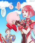 ? armor bangs bodysuit brown_eyes brown_hair check_translation cloud commentary_request earrings fingerless_gloves gem gloves hair_ornament headpiece helmet highres holding homura_(xenoblade_2) jewelry kirby kirby_(series) navel open_mouth picking_up red_eyes red_footwear red_hair rei_(teponea121) rex_(xenoblade_2) short_hair shoulder_armor sky speech_bubble spoken_question_mark super_smash_bros. super_smash_bros_ultimate sweatdrop sword translation_request vambraces vest weapon xenoblade_(series) xenoblade_2