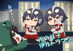 ... 3girls 4koma :x animal_costume black_hair brown_eyes brown_hair building comic commentary cosplay fubuki_(kantai_collection) gloves green_eyes headgear i-13_(kantai_collection) i-14_(kantai_collection) kantai_collection multiple_girls night open_mouth puchimasu! single_sidelock spoken_ellipsis star_(sky) translated ultra_series ultraman ultraman_(1st_series) ultraman_(cosplay) yuureidoushi_(yuurei6214)