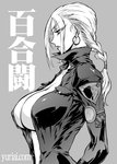 1girl bodysuit breasts center_opening cleavage commentary_request covered_nipples earrings from_side greyscale jewelry large_breasts low_ponytail makeup monochrome nina_williams parted_lips profile sideboob sidelocks skin_tight standing tekken tekken_7 translation_request unzipped yuri_ai