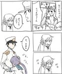 1boy 1girl admiral_(kantai_collection) akebono_(kantai_collection) bell blue_sailor_collar blush comic crying crying_with_eyes_open epaulettes flower gloves hair_bell hair_between_eyes hair_flower hair_ornament hand_on_another's_head hat holding holding_sign hug jingle_bell kantai_collection long_hair long_sleeves military military_hat military_uniform naval_uniform neckerchief partially_colored peaked_cap purple_hair sailor_collar school_uniform serafuku short_sleeves side_ponytail sign speech_bubble sweat tears translated trembling uniform white_gloves zeroyon_(yukkuri_remirya)