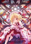 1girl alternate_color ankle_cuffs arms_on_knees barefoot blonde_hair bloomers blouse blue_sky blurry candle cloud crossed_arms crystal day depth_of_field eyebrows_visible_through_hair flandre_scarlet foot_out_of_frame hat hat_ribbon head_on_arm head_tilt indoors knees_up leg_lift lens_flare looking_at_viewer mob_cap nyanya one_eye_closed petals petticoat pink_blouse pink_headwear pink_skirt puffy_short_sleeves puffy_sleeves ribbon round_window short_hair short_sleeves side_ponytail skirt sky smile solo touhou twitter_username underwear wings