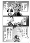 1boy 1girl ass comic covering_face grappler_baki greyscale highres looking_at_penis monochrome muscle no_pants panties panties_under_pantyhose pantyhose penis torn_clothes touhou translation_request underwear warugaki_(sk-ii) yagokoro_eirin