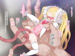 1boy 1girl ass blonde_hair blush cameltoe censored closed_eyes commentary_request fingers gloves gulp5959 hands holding in_palm knee_up leg_up leotard leotard_aside leotard_pull long_hair magical_girl minigirl moaning mosaic_censoring open_mouth original pink_footwear pink_leotard pulled_by_another pussy rape restrained scrunchie shoes spread_legs tentacles thighhighs translation_request vaginal very_long_hair wavy_mouth white_gloves white_legwear