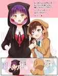 2girls :d afterimage animal_ears animal_hood arm_hug asymmetrical_bangs bangs black_jacket blunt_bangs blush bolo_tie brown_hair cat_girl cat_hood cat_tail choker commentary_request disconnected_mouth dog_girl dog_hood dog_tail drawstring eyebrows_visible_through_hair fake_animal_ears fake_tail gegege_no_kitarou hair_ornament hairclip hands_in_pockets hood hood_up inuyama_mana jacket kisaragi_ichigo multiple_girls nekomusume nekomusume_(gegege_no_kitarou_6) open_clothes open_jacket open_mouth orange_jacket purple_hair red_choker short_hair smile tail tail_wagging translation_request unzipped wing_collar yellow_eyes