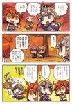 4girls ahoge artoria_pendragon_(all) blonde_hair braid burning chaldea_uniform check_translation chibi comic commentary fate/apocrypha fate/grand_order fate_(series) flag fujimaru_ritsuka_(female) headgear highres jeanne_d'arc_(fate) jeanne_d'arc_(fate)_(all) knees_to_chest legs_together long_hair mash_kyrielight multiple_girls open_mouth polearm purple_hair riyo_(lyomsnpmp) saber short_hair side_ponytail single_braid sitting skeleton spear speech_bubble talking translated translation_request tree truth weapon