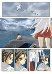 2girls bird cloud cloudy_sky comic headband japanese_clothes kantai_collection moketto multiple_girls ocean seagull shoukaku_(kantai_collection) sitting skirt sky twintails white_hair younger zuikaku_(kantai_collection)