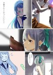 2girls >_< bangs blue_eyes blue_hair blush brown_eyes closed_eyes comic commentary_request elbow_gloves embalming_(the_another_tale_of_frankenstein) embarrassed gloves kantai_collection lips looking_at_another multiple_girls parted_lips peeping ponytail sailor_collar samidare_(kantai_collection) school_uniform serafuku shirt shy sidelocks sleeveless sleeveless_shirt sweat swept_bangs tachikoma_(mousou_teikoku) translation_request wavy_mouth white_shirt yuubari_(kantai_collection)