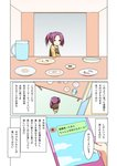 1girl bowl cellphone comic eiri_(eirri) hair_tie holding holding_phone indoors original phone pitcher plate purple_hair shirt smartphone smile solid_circle_eyes standing sweater_vest table translation_request turtleneck twintails yellow_shirt
