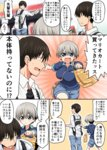 1boy 1girl :d >:d backpack bag between_breasts black_hair blue_eyes breasts comic emphasis_lines fang grey_hair large_breasts o3o open_mouth original polo_shirt shop short_hair shorts smile speech_bubble standing strap_cleavage sweatdrop take_(shokumu-taiman) thought_bubble translated uzaki_hana video_game wooden_floor