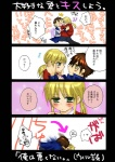 2boys 4koma blonde_hair comic formal multicolored_hair multiple_boys ponytail translation_request umineko_no_naku_koro_ni ushiromiya_lion willard_h_wright