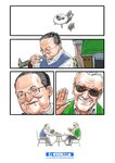 5koma black_hair blowing book chair comic facebook_username fat fat_man glasses hand_wave highres holding holding_book jin_yong marvel old_man reading real_life santafong_(artist) silent_comic sitting smile spider-man spider-man_(series) stan_lee sunglasses sweater_vest table tea translated white_background white_hair