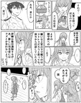 1boy 1girl admiral_(kantai_collection) box comic commentary dress greyscale hair_ribbon hat imagining jewelry kantai_collection kasumi_(kantai_collection) long_hair military military_uniform monochrome naval_uniform neck_ribbon peaked_cap pinafore_dress remodel_(kantai_collection) ribbon ring school_uniform side_ponytail sleeveless sleeveless_dress translated uniform zeroyon_(yukkuri_remirya)