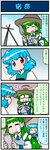 2girls 4koma apron artist_self-insert blue_eyes blue_hair blue_sky closed_eyes comic commentary crying detached_sleeves gloves gradient gradient_background hair_ornament hair_tubes hat heterochromia highres jar juliet_sleeves kochiya_sanae long_hair long_sleeves mizuki_hitoshi multiple_girls nontraditional_miko open_mouth puffy_sleeves red_eyes short_hair shovel sky smile snake_hair_ornament straw_hat streaming_tears sweatdrop tatara_kogasa tears touhou translated vest wide_sleeves