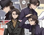 1boy alternate_costume alternate_hairstyle brown_eyes brown_hair cassock closed_eyes closed_mouth commentary cross cross_necklace fate/stay_night fate_(series) hat highres jewelry kotomine_kirei looking_at_viewer multiple_views necklace rain translation_request yuuma_(u-ma)