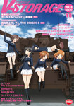 5girls absurdres ahoge akiyama_yukari anglerfish arms_behind_head bangs black_boots black_eyes black_gloves black_hair black_legwear blue_jacket blunt_bangs boots brown_eyes brown_hair closed_mouth cloud cloudy_sky cover day eyebrows_visible_through_hair girls_und_panzer gloves green_shirt ground_vehicle hairband highres isuzu_hana jacket light_smile loafers long_hair long_sleeves looking_at_another looking_at_viewer lying magazine_cover messy_hair military military_uniform military_vehicle miniskirt motor_vehicle multiple_girls nishizumi_miho official_art on_back ooarai_military_uniform open_mouth orange_eyes orange_hair outdoors panzerkampfwagen_iv pleated_skirt reizei_mako shirt shoes short_hair sitting skirt sky smile socks standing takebe_saori tank thighhighs throat_microphone uniform white_hairband white_skirt