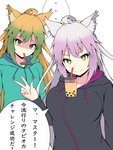 2girls absurdres alternate_costume animal_ear_fluff animal_ears atalanta_(alter)_(fate) atalanta_(fate) blonde_hair breasts bubble_tea bubble_tea_challenge cat_ears cup disposable_cup downcast_eyes drinking drinking_straw eyebrows_visible_through_hair failure fate/apocrypha fate/grand_order fate_(series) green_hair grey_hair highres hood hoodie mitchi multicolored_hair multiple_girls purple_hair sparkling_eyes translated