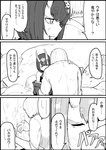 1boy 1girl blood blood_from_mouth closed_eyes comic dirty eyebrows_visible_through_hair fading fang fate/grand_order fate_(series) greyscale hair_ornament highres hug makeup monochrome okitsugu oni_horns open_mouth robe sakata_kintoki_(fate/grand_order) short_eyebrows short_hair shuten_douji_(fate/grand_order) smile translation_request