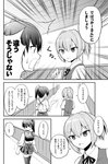2girls bangs clenched_hands comic emphasis_lines eyebrows_visible_through_hair eyes_visible_through_hair greyscale hair_ornament hakama_skirt hallway hand_up indoors kaga_(kantai_collection) kantai_collection kirin_tarou looking_at_another monochrome motion_lines multiple_girls muneate neck_ribbon open_mouth ponytail ribbon school_uniform shiranui_(kantai_collection) short_sleeves side_ponytail speech_bubble sweatdrop tasuki thighhighs translation_request trembling vest zettai_ryouiki