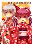 2017 2girls bangs bird bird_wings bow brown_eyes chicken chinese_zodiac fujiwara_no_mokou grey_hair hair_bow hair_ornament highres japanese_clothes kimono meiousei_(mamea) multiple_girls mystia_lorelei new_year open_mouth pink_hair rooster sleeves_past_wrists smile touhou wide_sleeves wings year_of_the_rooster