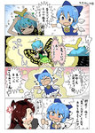 3girls 4koma :o >:o >_< anger_vein animal_ears antennae bloomers bone bow brooch butterfly_wings cirno comic commentary_request danmaku dress eternity_larva flower hair_bow ice ice_wings imaizumi_kagerou jewelry leaf leaf_on_head multiple_girls puffy_short_sleeves puffy_sleeves puuakachan short_sleeves speech_bubble sunflower tan tanned_cirno touhou translated underwear upper_body wings wolf_ears xo