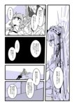 2girls absurdly_long_hair ahoge bangs chaldea_uniform comic fate/grand_order fate_(series) fujimaru_ritsuka_(female) hairband halo lolita_hairband long_hair long_sleeves monochrome multiple_girls open_mouth pantyhose ribbon skirt stheno translation_request twintails very_long_hair yaeno567