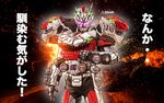 1boy armor belt bodysuit commentary_request crossover glowing glowing_eyes green_eyes helmet highres kamen_rider kamen_rider_zi-o kamen_rider_zi-o_(series) kishiryu_sentai_ryusoulger looking_at_viewer magenta_eyes male_focus mask pink_eyes rider_belt silver_trim solo soua_itou standing super_sentai time_driver tyrannosaurus_rex volcano