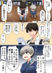 0_0 1boy 1girl 3koma backpack bag between_breasts black_hair blue_eyes breasts clothes_writing comic dark_souls_iii english fang grey_hair large_breasts open_mouth original polo_shirt shop short_hair shorts smile souls_(from_software) speech_bubble standing strap_cleavage take_(shokumu-taiman) translated uzaki_hana video_game wooden_floor