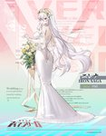 artist_name ass bangs bouquet breasts bridal_veil bride character_name closed_mouth commentary_request dress elbow_gloves elena_(iron_saga) eyebrows_visible_through_hair floating_hair flower full_body gloves hair_between_eyes hand_up highres holding holding_bouquet iron_saga jewelry large_breasts logo long_hair looking_at_viewer philomelalilium red_eyes ribbon ring rose sidelocks smile strapless strapless_dress veil very_long_hair watermark wedding_ring white_dress white_gloves yellow_flower yellow_ribbon yellow_rose