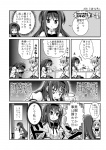 2girls akemi_homura blood chidejika comic drink greyscale kaname_madoka kyubey long_hair mahou_shoujo_madoka_magica mitakihara_school_uniform monochrome multiple_girls nab pantyhose parody sanari_(quarter_iceshop) school_uniform table translated