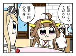 1koma :3 ahoge bkub_(style) blonde_hair blue_eyes brown_hair comic crown double_bun earth_ekami headgear index_finger_raised kantai_collection kongou_(kantai_collection) mini_crown nontraditional_miko parody poptepipic purple_eyes style_parody table translation_request warspite_(kantai_collection)