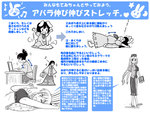 4girls >_< animal_ears armpits arrow bare_arms blush book braid bunny_ears carrot closed_eyes computer crescent desk exercise gensoukoumuten heart holding holding_book houraisan_kaguya inaba_tewi index_finger_raised instructions japanese_clothes laptop long_hair lying multiple_girls musical_note on_back one_eye_closed open_mouth pillow pointing reisen_udongein_inaba ribs shoes single_braid sitting solid_eyes sparkle sports_bra standing star stretch touhou translated yagokoro_eirin