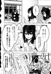 2girls animal_ears comic dress_shirt greyscale hat highres inubashiri_momiji japanese_clothes monochrome multiple_girls page_number pom_pom_(clothes) scan shameimaru_aya shirt short_hair short_sleeves skirt tokin_hat touhou translated wolf_ears zounose