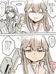 2girls 2koma :d akagi_(kantai_collection) blush brown_eyes brown_hair closed_eyes closed_mouth collarbone comic commentary eyebrows_visible_through_hair flight_deck flying_sweatdrops gloves hair_between_eyes hair_over_shoulder half-closed_eyes highres japanese_clothes kantai_collection kimono long_hair machinery multiple_girls muneate open_mouth partly_fingerless_gloves poyo_(hellmayuge) red_headband rigging shaded_face shoukaku_(kantai_collection) smile speech_bubble tasuki translated upper_body white_hair white_kimono yugake