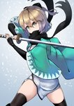 1girl black_bow black_legwear black_scarf blonde_hair bow fate_(series) hair_between_eyes hair_bow haori highres holding holding_sword holding_weapon japanese_clothes katana kimono koha-ace kuronosu_(yamada1230) okita_souji_(fate) okita_souji_(fate)_(all) scarf scarf_over_mouth shiny shiny_hair short_hair short_kimono short_shorts shorts solo standing sword thighhighs weapon white_kimono yellow_eyes zettai_ryouiki