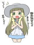 1girl :d blonde_hair blush braid commentary_request dress fukurou_(owl222) green_eyes hat lillie_(pokemon) long_hair open_mouth pokemon pokemon_(game) pokemon_sm simple_background sleeveless sleeveless_dress smile solo sun_hat translated twin_braids white_background white_dress white_hat