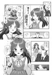 1boy 1girl bangs blush bow cake comic commentary_request food formal greyscale hair_bow half_updo highres idolmaster idolmaster_cinderella_girls long_hair long_sleeves looking_at_viewer monochrome necktie open_mouth p-head_producer parted_bangs pastry_box suit tachibana_arisu translation_request upper_teeth yapo_(croquis_side)