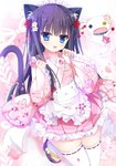 1girl :d animal animal_ear_fluff animal_ears apron bangs black_footwear black_hair blue_eyes blush cat cat_ears cat_girl cat_tail commentary_request eyebrows_visible_through_hair floral_print frilled_apron frilled_sleeves frills hair_between_eyes hands_up head_tilt japanese_clothes kimono long_hair long_sleeves maid_headdress open_mouth original pinching_sleeves pink_kimono pink_skirt pleated_skirt print_kimono ribbon-trimmed_legwear ribbon_trim shiwasu_horio short_kimono skirt sleeves_past_wrists smile solo tail tail_raised thighhighs very_long_hair wa_maid waist_apron white_apron white_legwear wide_sleeves