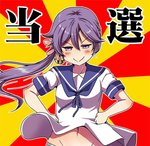 1girl akebono_(kantai_collection) bell blush_stickers clenched_hands commentary_request flower hair_bell hair_between_eyes hair_flower hair_ornament hands_on_hips jingle_bell kantai_collection long_hair navel panties purple_eyes purple_hair sailor_collar sailor_shirt shino_(ponjiyuusu) shirt shirt_lift short_sleeves side_ponytail smile smug solo standing sunburst sunburst_background translation_request underwear upper_body white_panties wind wind_lift