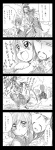 2boys 2girls 4koma bad_id cirno comic crossover highres lu_bu monochrome multiple_boys multiple_girls shin_sangoku_musou touhou translated una_kata wriggle_nightbug zhuge_liang