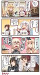 !! /\/\/\ 4koma 6+girls :d ^_^ anger_vein bare_shoulders bismarck_(kantai_collection) black_gloves black_hair blonde_hair blue_eyes blush_stickers braid brown_eyes brown_hair closed_eyes comic crown detached_sleeves dress elbow_gloves emphasis_lines eyebrows_visible_through_hair facial_scar food fork french_braid gambier_bay_(kantai_collection) gangut_(kantai_collection) gloves hair_between_eyes hair_ornament hairclip hamburger headgear hibiki_(kantai_collection) highres holding holding_fork holding_knife ido_(teketeke) iowa_(kantai_collection) jewelry kantai_collection kappougi knife long_hair long_sleeves mamiya_(kantai_collection) mini_crown multiple_girls nagato_(kantai_collection) necklace no_hat no_headwear off-shoulder_dress off_shoulder open_mouth out_of_frame partly_fingerless_gloves prinz_eugen_(kantai_collection) red_shirt remodel_(kantai_collection) scar shaded_face shirt short_sleeves silver_hair smile speech_bubble tashkent_(kantai_collection) thought_bubble translated v-shaped_eyebrows verniy_(kantai_collection) warspite_(kantai_collection) white_dress white_hair
