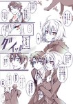 1boy 1girl ahoge alternate_costume animal animal_ears blue_eyes blush breasts cat cat_ears check_translation chin_grab cleavage closed_eyes coat collared_shirt command_spell dress eyebrows_visible_through_hair fate/grand_order fate_(series) footprints fujimaru_ritsuka_(male) fur_coat fur_trim grin hair_between_eyes half-closed_eyes highres jeanne_d'arc_(alter)_(fate) jeanne_d'arc_(fate)_(all) jewelry multiple_monochrome necklace necktie parted_lips robe ruki_(ruki6248ta) shirt short_hair smile sweatdrop teeth translation_request yellow_eyes