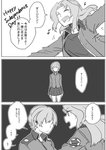 2girls ^_^ asuka_(junerabitts) bomber_jacket braid closed_eyes commentary_request darjeeling eyebrows_visible_through_hair faceless faceless_female french_braid girls_und_panzer greyscale hair_intakes jacket kay_(girls_und_panzer) long_hair monochrome multiple_girls musical_note outstretched_arms saunders_military_uniform spoken_musical_note st._gloriana's_military_uniform tank_top translation_request