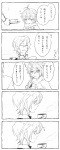 5koma ahoge cake charlotte_(madoka_magica) cheesecake closed_eyes comic cup doujinshi eating food food_on_face fork genderswap highres kurono_yuu laughing light_smile mahou_shoujo_madoka_magica monochrome open_mouth personification profile scarf sketch steam surprised tea teacup tomoe_mami translated
