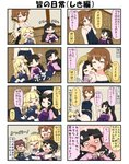 4girls 4koma >_< afterimage animal_ears arms_up black_hair blank_eyes blonde_hair blush brown_eyes brown_hair cellphone chibi closed_eyes coat comic commentary danyotsuba_(yuureidoushi_(yuurei6214)) dress fox_ears fox_tail fur_collar green_eyes hair_ornament hairclip highres holding holding_hands holding_phone hug japanese_clothes kimono long_hair long_sleeves multiple_girls obi one_eye_closed open_clothes open_coat open_mouth original paw_pose petting phone pink_kimono pleated_dress raccoon_ears raccoon_tail reiga_mieru removing_jacket sash shiki_(yuureidoushi_(yuurei6214)) short_hair short_sleeves shorts sitting sitting_on_lap sitting_on_person smartphone smile sparkle_background standing sweatdrop tail tank_top tatami tenko_(yuureidoushi_(yuurei6214)) thighhighs translation_request wide_sleeves youkai yuureidoushi_(yuurei6214)