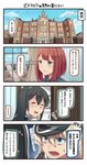 3girls 4koma ^_^ ^o^ ark_royal_(kantai_collection) bismarck_(kantai_collection) black_hair blonde_hair blue_eyes brown_gloves closed_eyes comic curtains gloves green_hairband hair_between_eyes hairband hat highres ido_(teketeke) kantai_collection long_hair military_hat multiple_girls ooyodo_(kantai_collection) open_mouth peaked_cap red_hair short_hair smile speech_bubble translated window