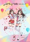 2019 2girls a.i._channel arm_up balloon bangs bare_shoulders belt blue_eyes blush boots brown_hair character_name cleavage_cutout crop_top cropped_jacket detached_sleeves eyebrows_visible_through_hair full_body hairband highres kizuna_ai kizuna_ai_(chinese) leg_up long_hair looking_at_viewer midriff morikura_en multicolored_hair multiple_girls navel official_art open_mouth petals pink_hair red_shorts sailor_collar shiny shiny_hair shirt shoes short_shorts short_sleeves shorts sidelocks simple_background smile sneakers standing standing_on_one_leg thigh_boots thigh_strap thighhighs tied_hair virtual_youtuber white_legwear white_sailor_collar white_shirt white_shorts wristband zipper